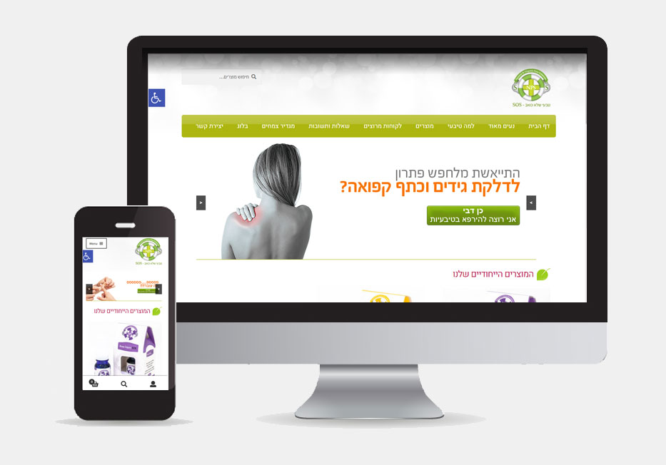 NPS - Natural Pain Solutions